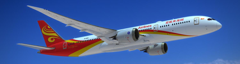波音民用飞机集团全球销售副总裁马林戴利也出席了五星颁奖的现场.