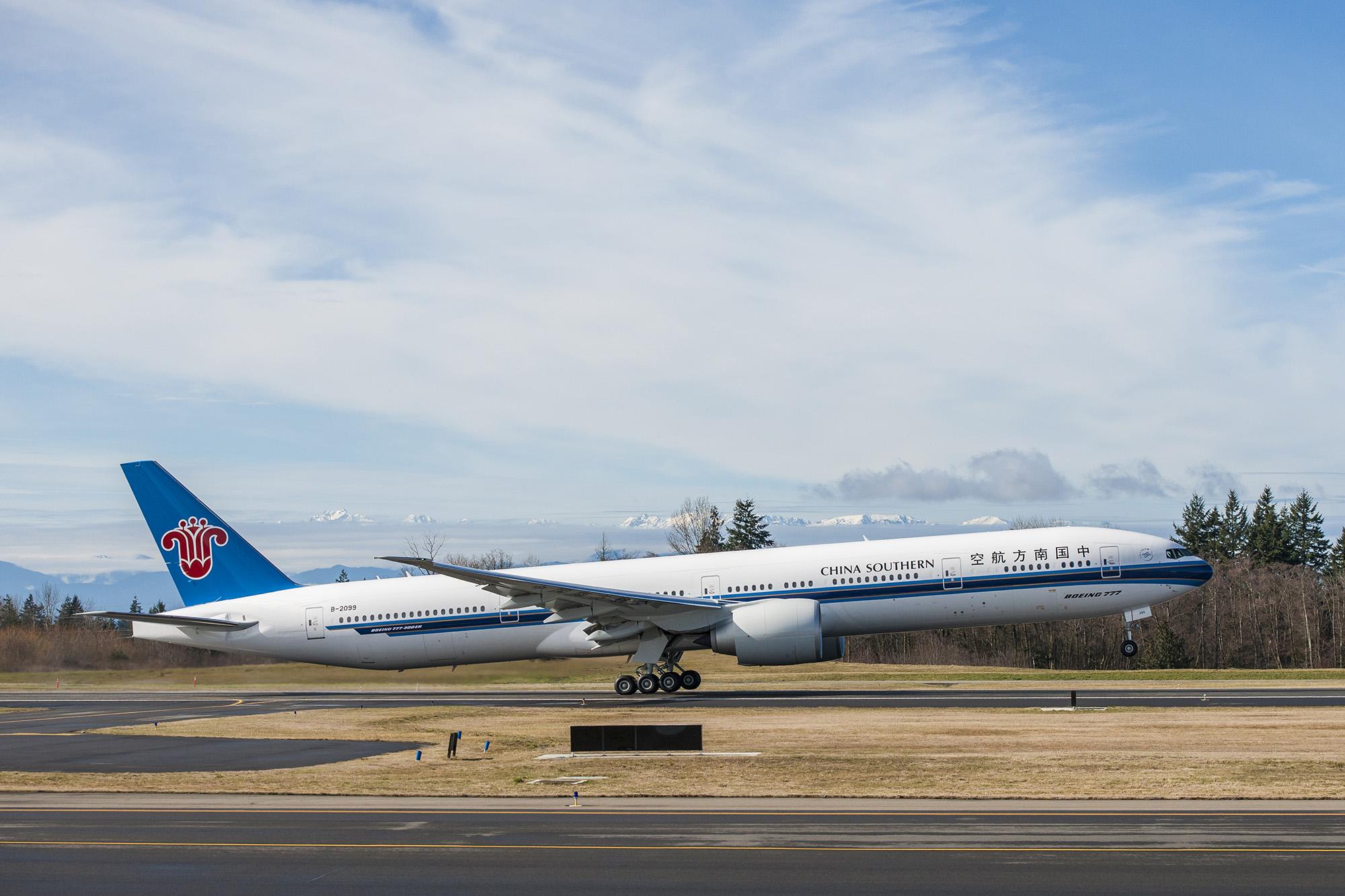 97南航飞机失事